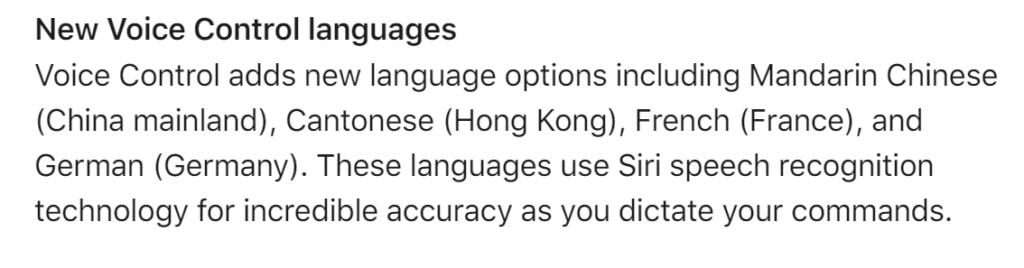 而聲音控制就會增設廣東話、普通話,法文和德文。