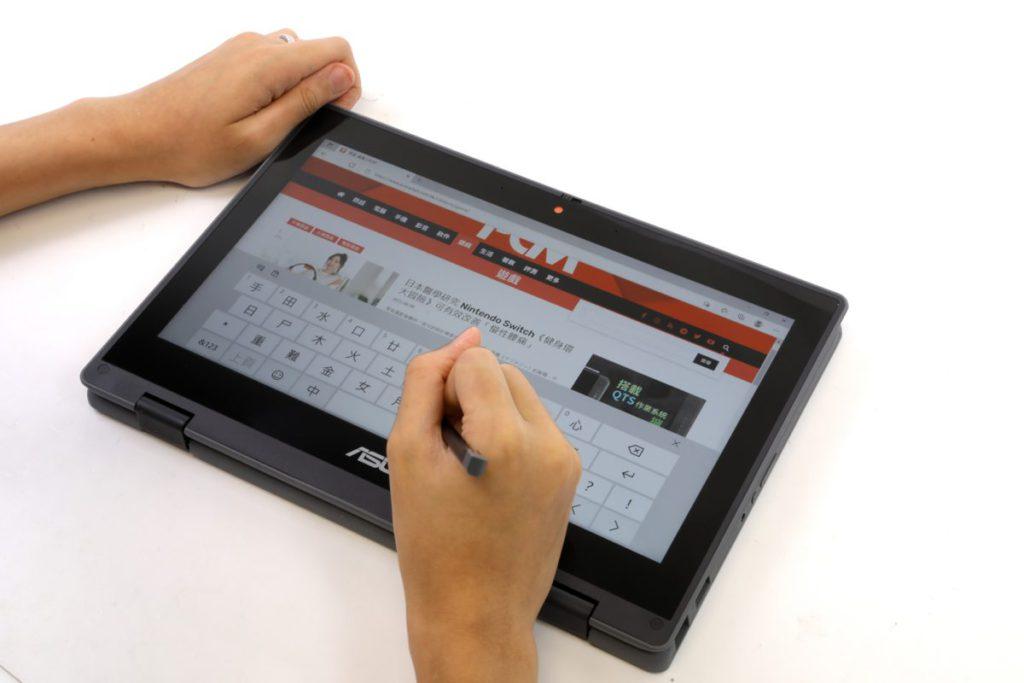 利用觸控筆與多點觸控互相配合,十分便利。