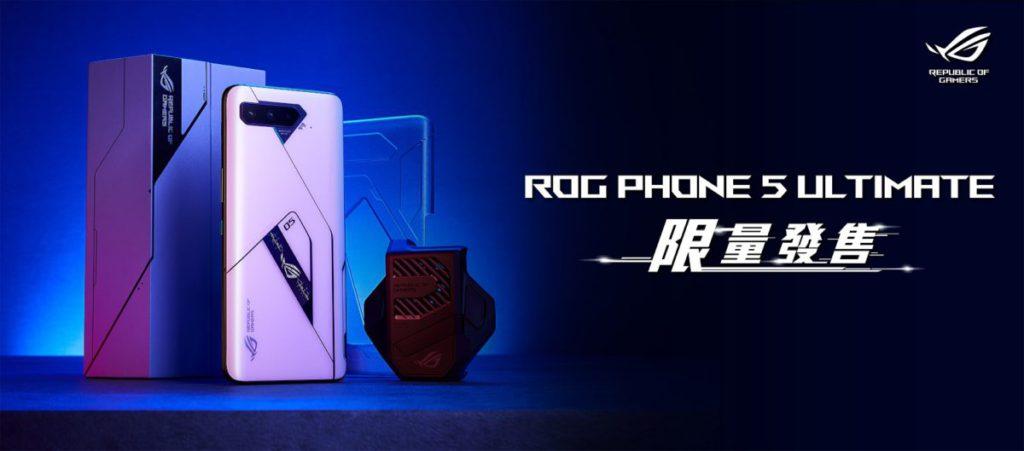 限量發售的ROG Phone 5 Ultimate據聞會於七月左右會有少量來貨抵港。