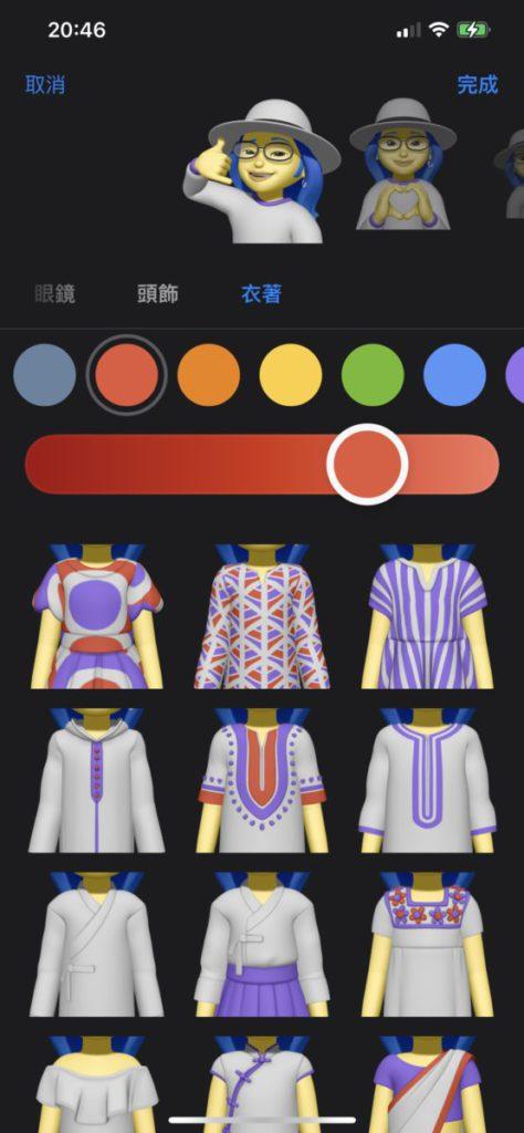 Memoji 加入一系列新服飾和人物動作。