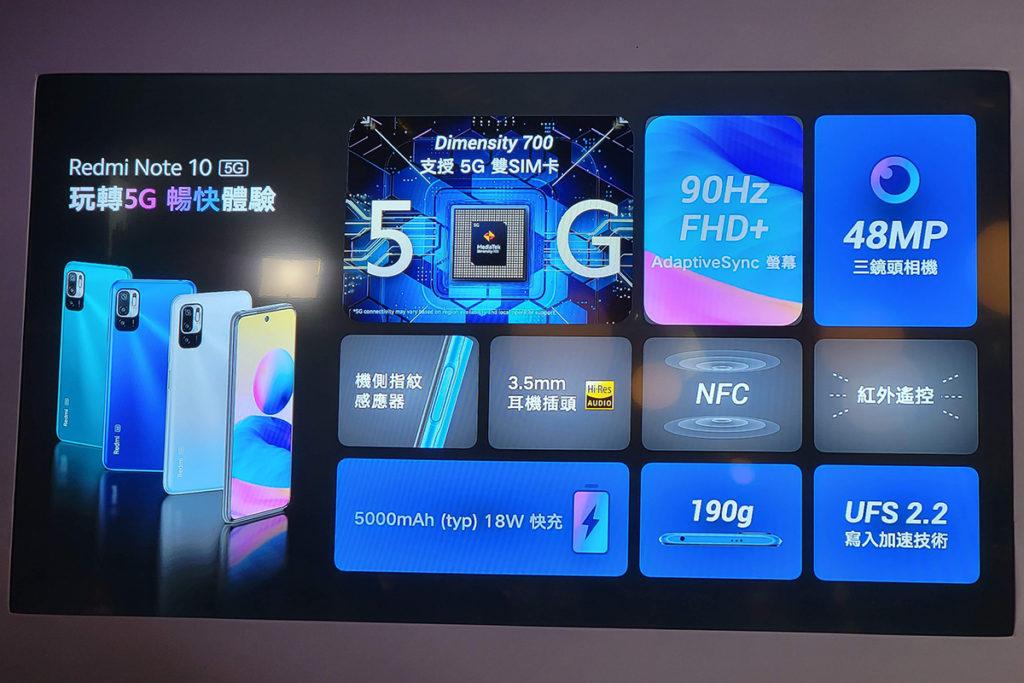 內置 MTK Dimensity 700 處理器,因此支援雙卡 5G 功能,而 6.5 吋 FHD+ 屏幕具備最高 90Hz 更新率的 AdaptiveSync 功能。