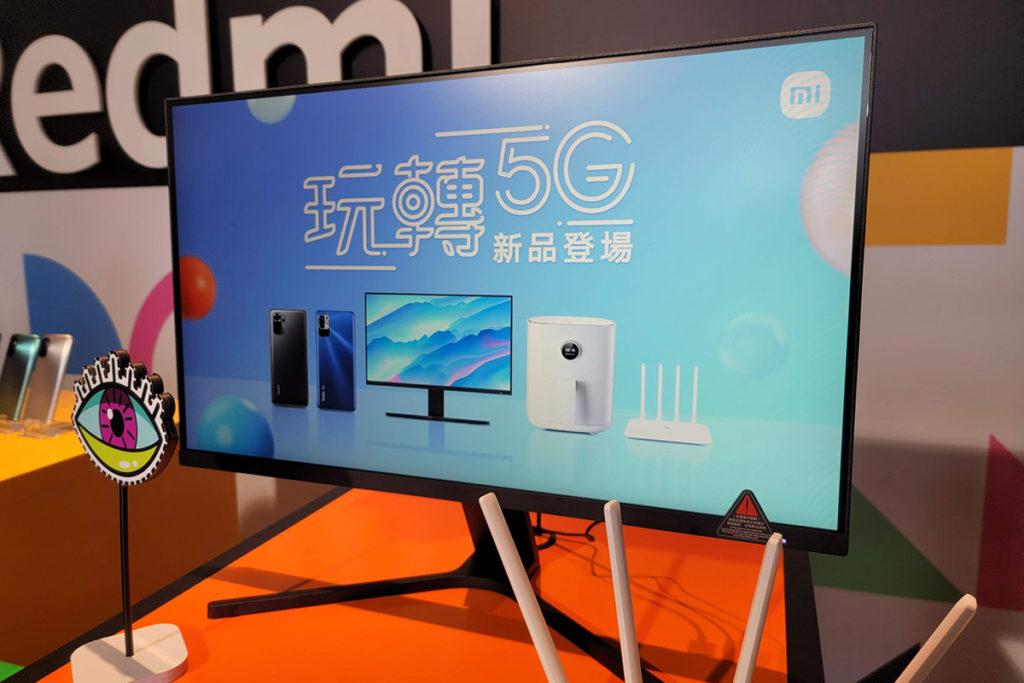 小米 27 吋桌面顯示器為 FHD 解像度並採用 IPS 顯示技術,具備低藍光認證,更包含 3 年全機保養。建議售價為$1,499, 6 月 18 日起發售。