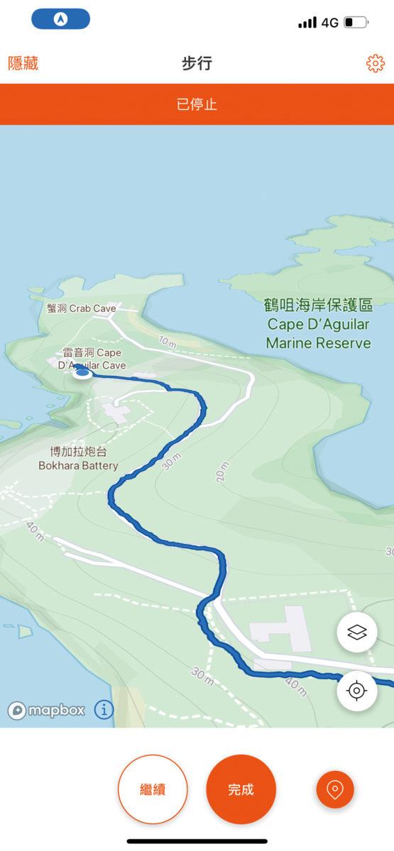 記錄時,手機可以地圖或衛星圖等方式顯示所在位置。