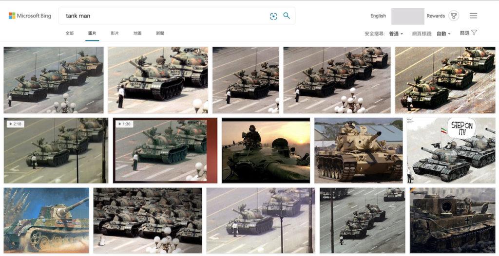 現在 Bing 搜尋已回復正常。