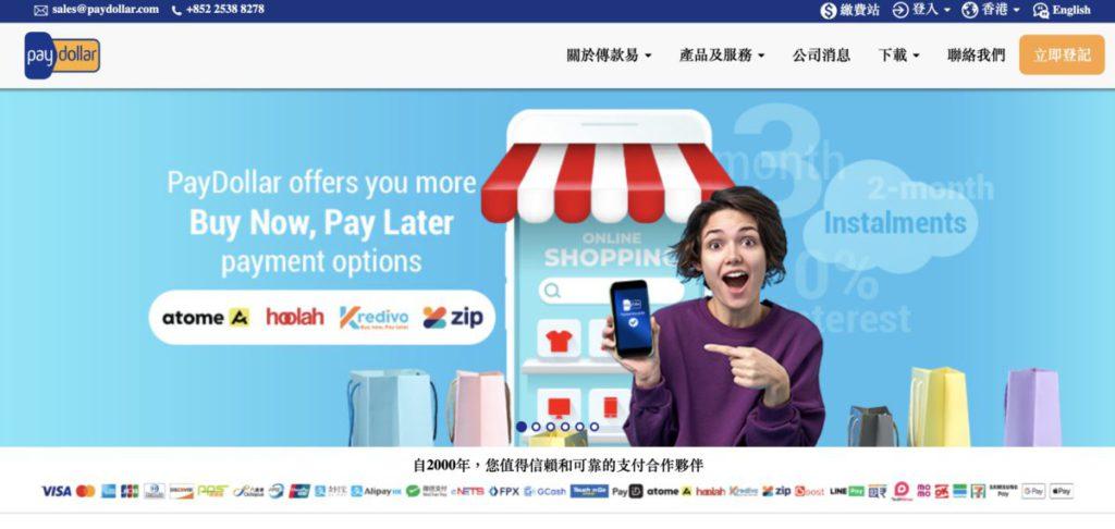 AsiaPay 2000 年 7 月在香港成立,為多個國家提供電子收款服務。
