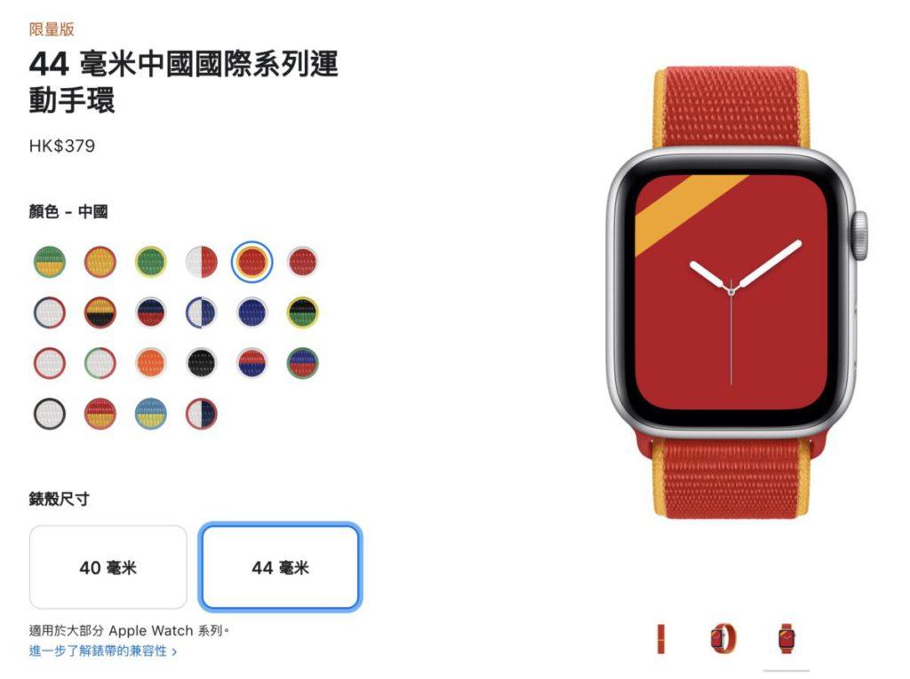 22 款國際系列錶帶現已在 Apple 網上商店有售,現時預訂 7 月 7 日便收到。