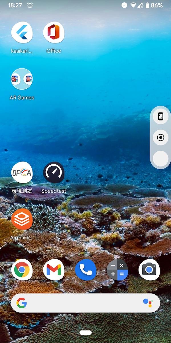 開啟四個圖示功能後,畫面會出現遊戲模式的小介面。