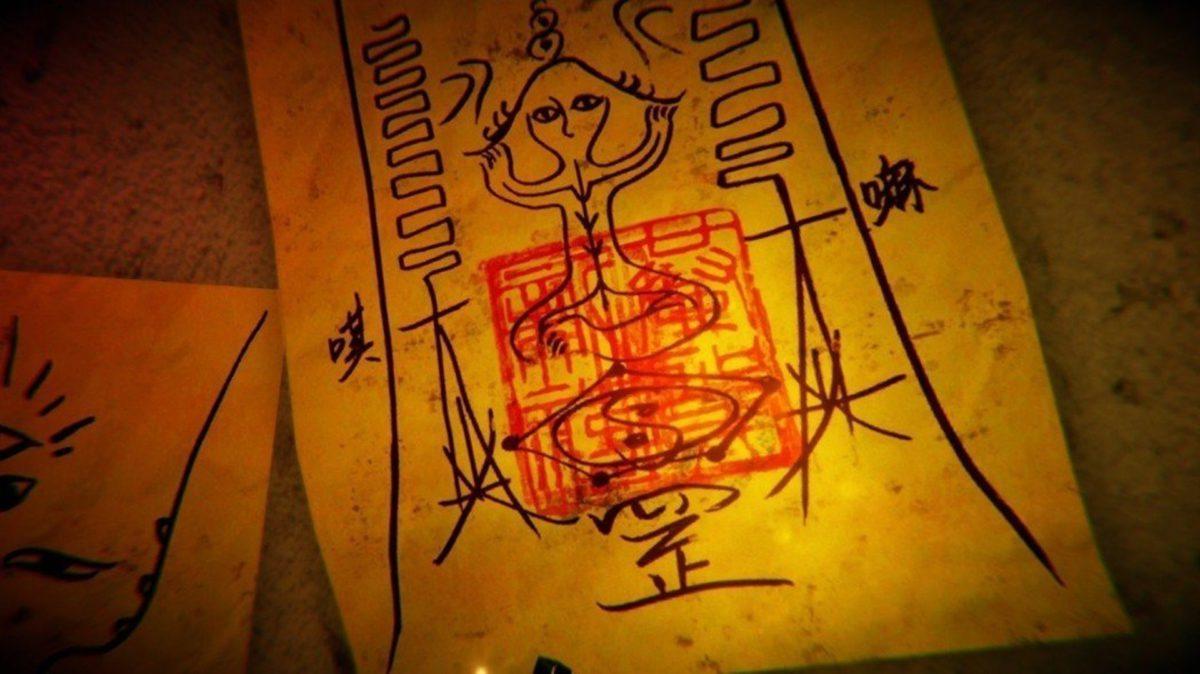 《還願》出現「小熊維尼習近平」的符咒,其後遭大量中國玩家批評。