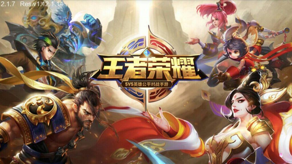 《王者榮耀》是全球收益頭幾名的手機遊戲。