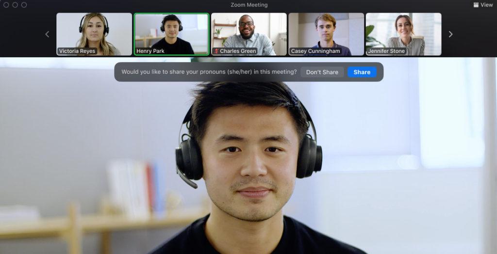 設定為「每次都詢問」後,開始會議前 Zoom 會詢問用戶是否分享代名詞。