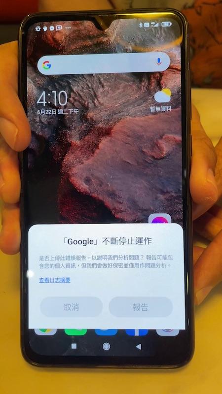 「 Google 不斷停止運作」通知框不停彈出,這張照片要拍攝影片逐格看才能看清楚內容。