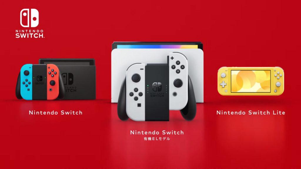現今三款 Nintendo Switch 主機。