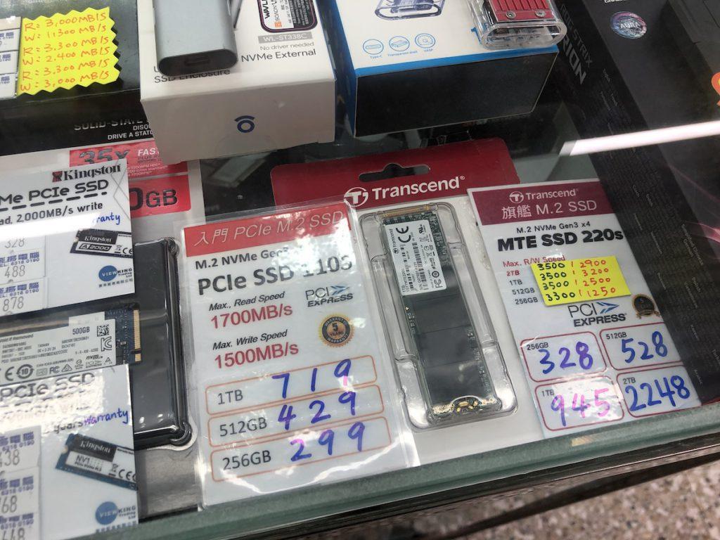 比起入門型號,有 DRAM 的 PCIe 3.0 SSD 其實在搶購潮中影響不算大。
