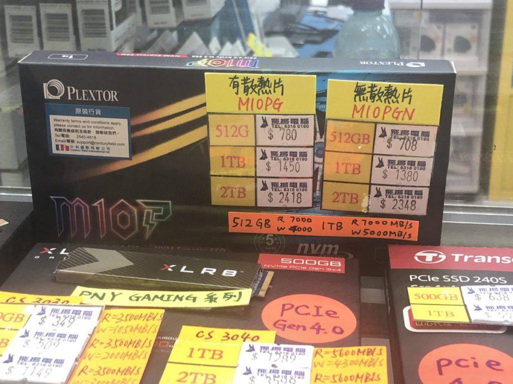 PCIe 4.0速度更高亦可向下兼容,價錢相若沒理由不選。