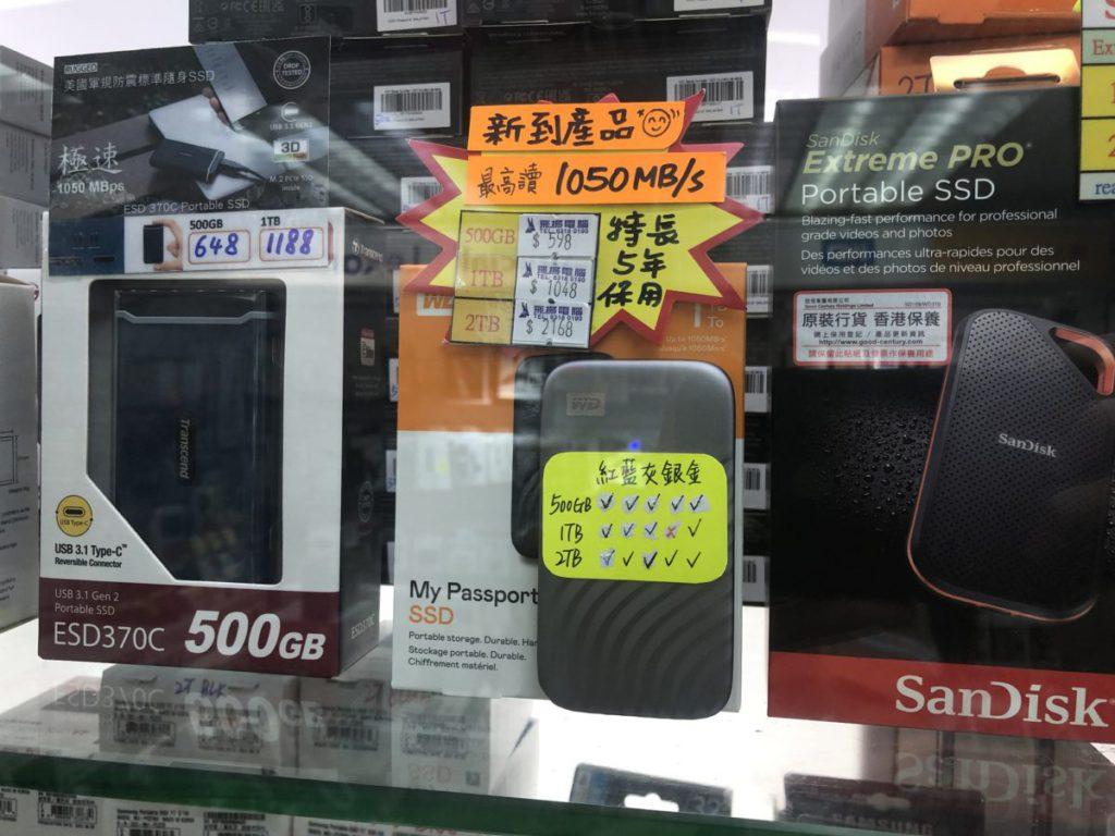 外置SSD也在相若價錢,不過受限介面速度,大多數都是10Gbps。