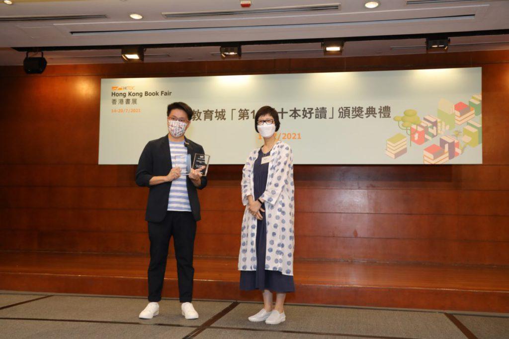 鄧文瀚(STEM Sir)代表《STEM 少年偵探團》製作團隊領獎。
