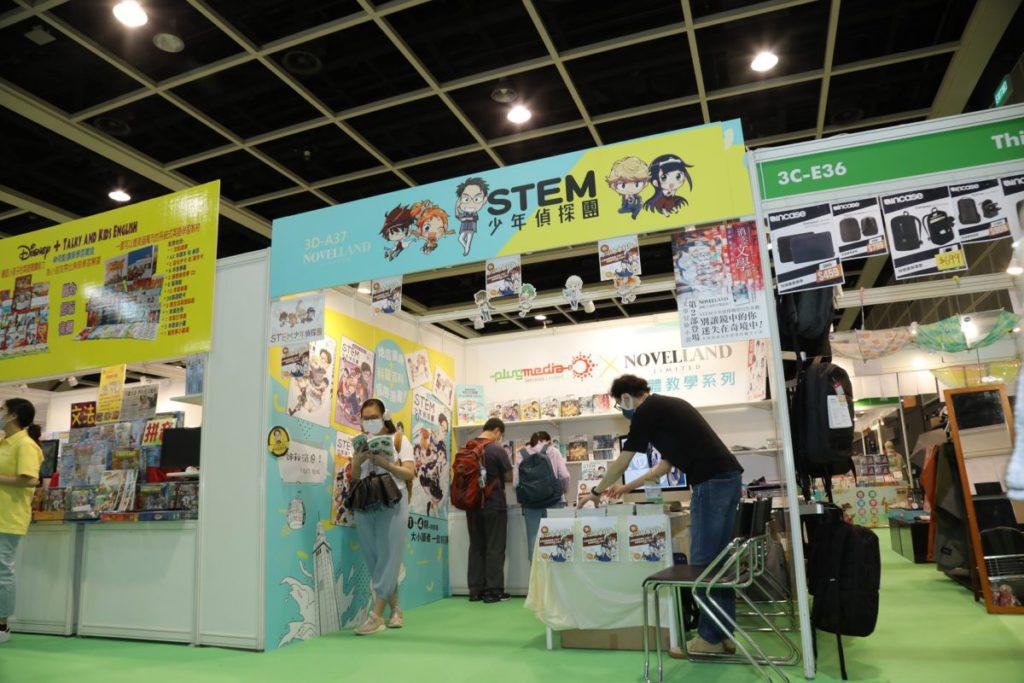 《STEM 少年偵探團》於今年書展期間在3D-A37發售。