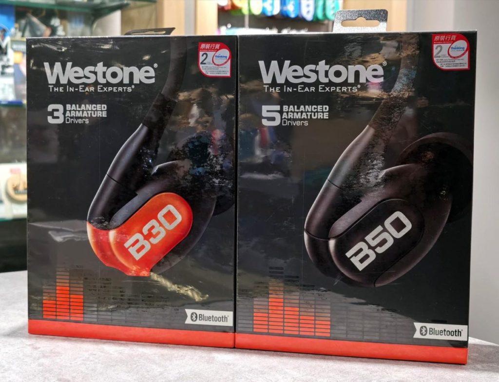 Westone B 系列 B30 和 B50 耳機。