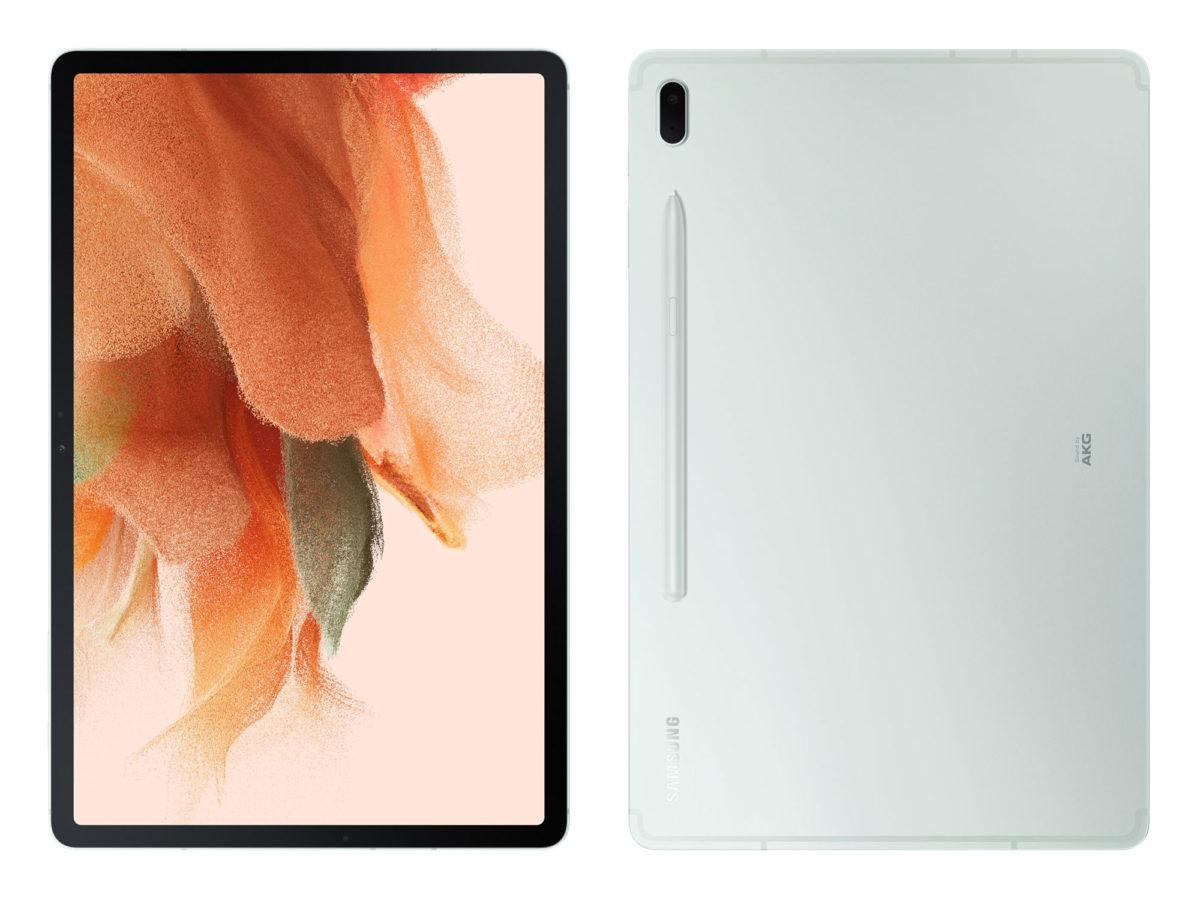 Galaxy Tab S7 FE 5G 近日街價已跌穿 $4,900 逼近 $4,800 位置。