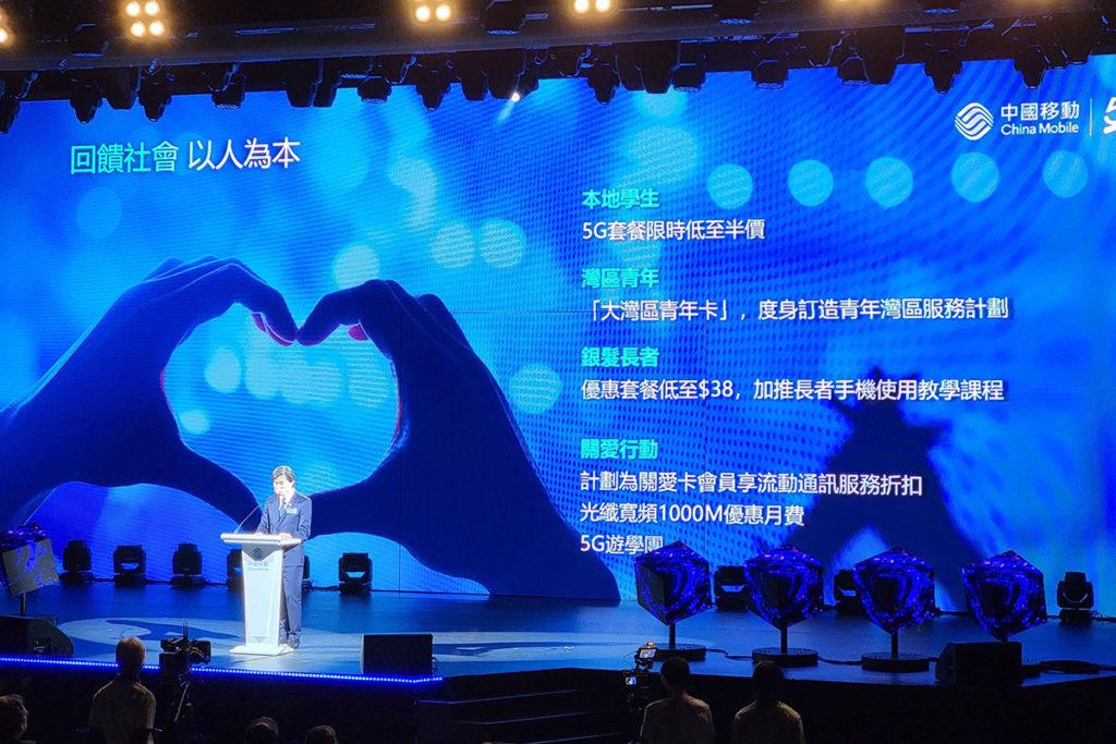 CMHK 以業務專長回饋社會,計劃多項惠澤社群的項目,如為關愛卡會員提供網絡服務及支援,以及舉辦 5G 遊學團等。