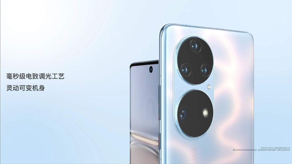 使用「毫秒級電致調光工藝」製作機背、在不同角度下會顯出幻變顏色的漣漪雲波顏色的 HUAWEI P50 Pro。