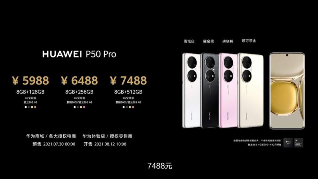 HUAWEI P50 Pro 曜金黑、拂曉粉、雪域白、可可茶金顏色售價及發售日資訊。