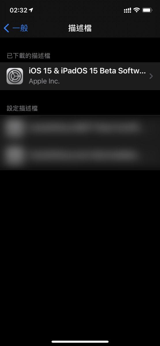 9. 會見到「 iOS 15 & iPadOS 15 Beta Softw... 」的已下載描述檔,點擊它;