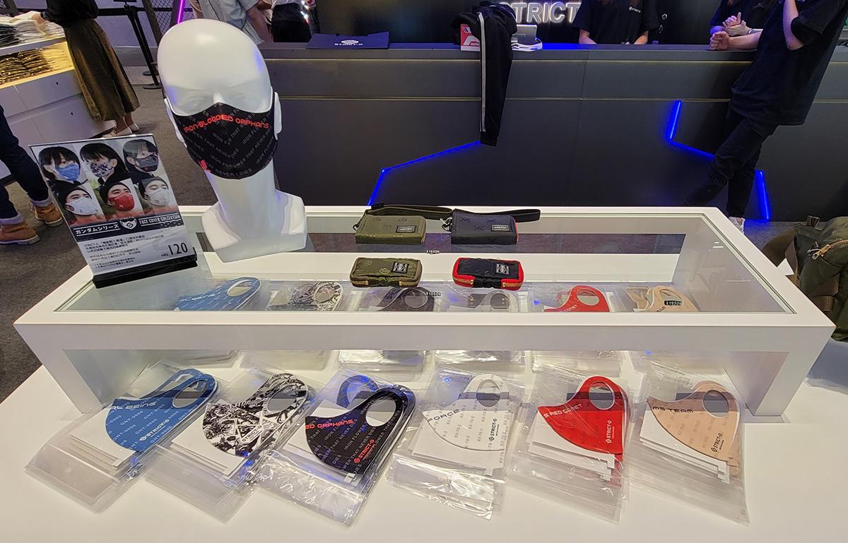 第一彈嘅 STRICT-G 型格口罩套共有 6 種款式。