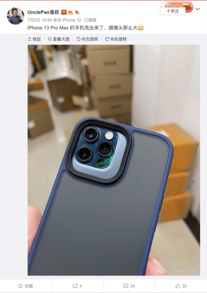 早前不少消息指 iPhone 13 Pro 會採用與 Pro Max 相同的鏡頭模組。