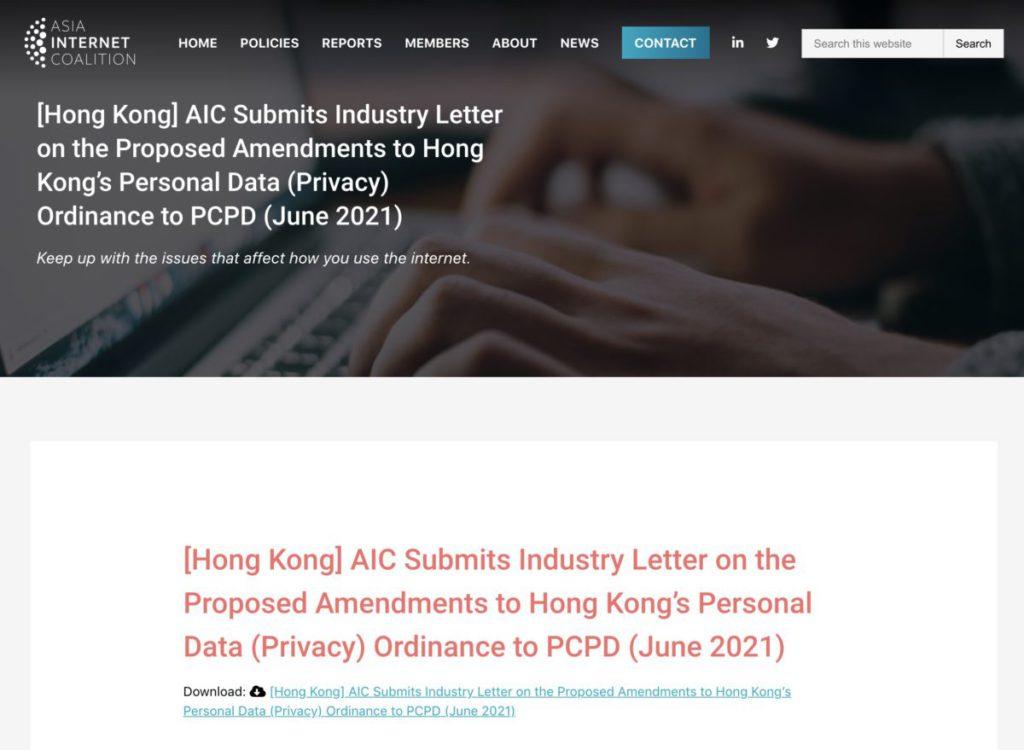 AIC 在官方網站貼出信件全文