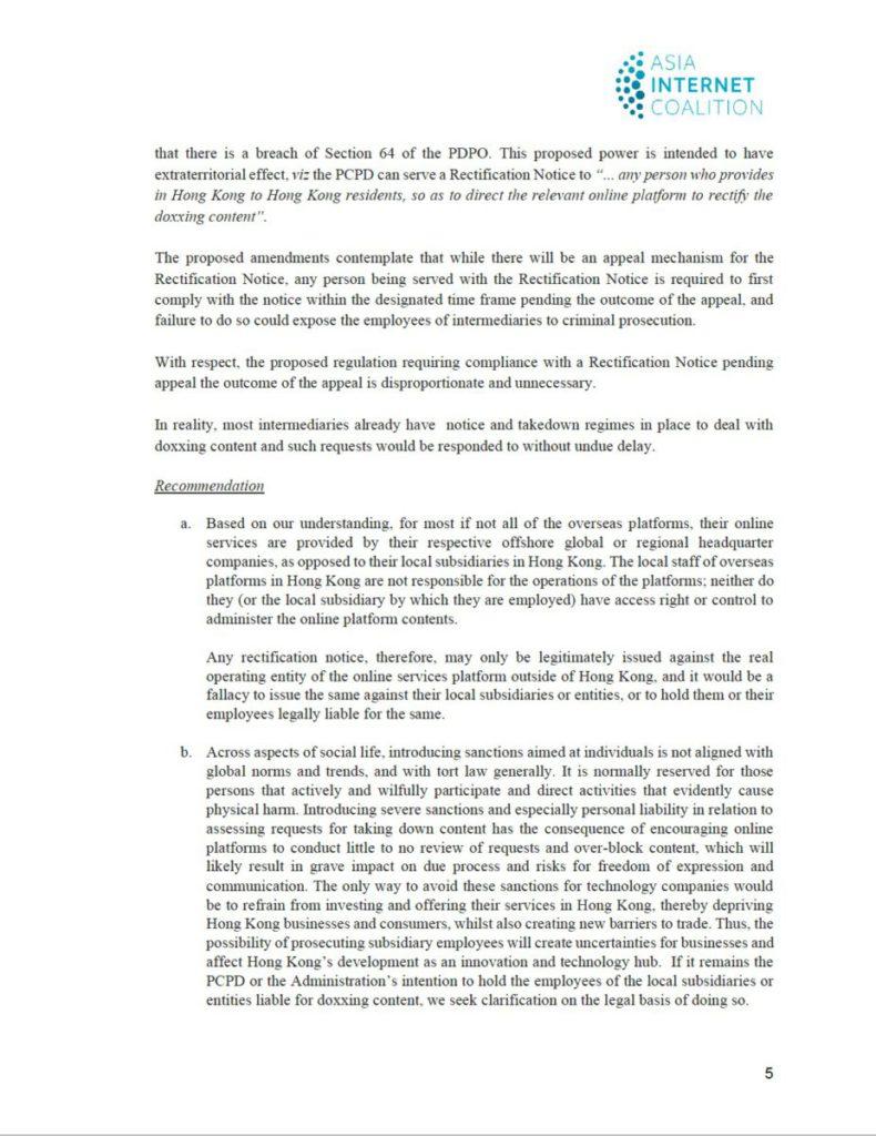 AIC 致私隱專員公署信件全文( 6 )