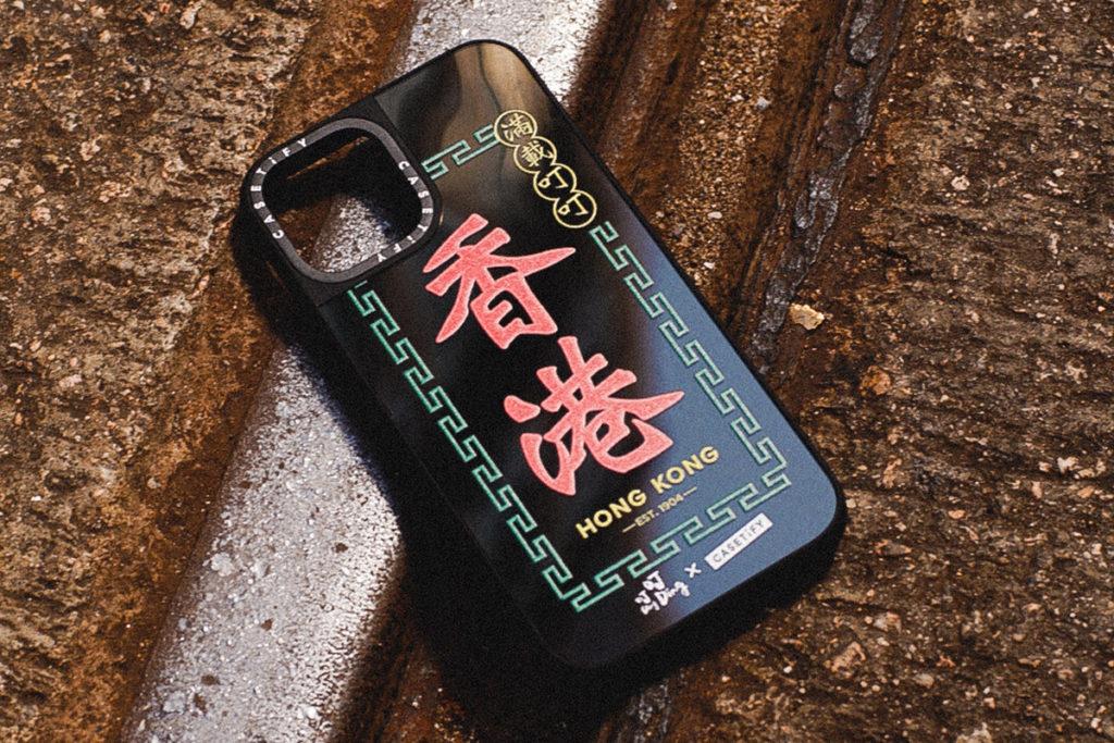 印有傳統霓虹燈「香港」字樣的黑色鏡面款最為型格搶眼。