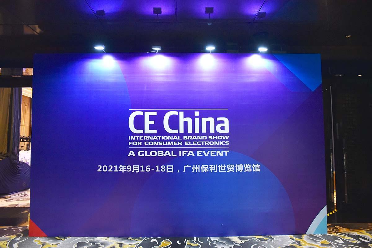 原定於 9 月中舉行的 CE China 2021,因受疫情影響而取消。
