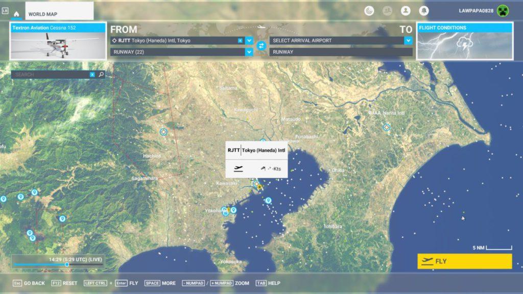 隨 Xbox 版推出加入精細衛星地圖。