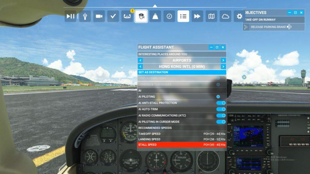 飛行中可從上方的工具列呼叫飛行助手,協助飛行。
