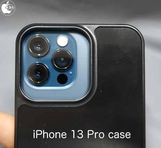 與 iPhone 12 Pro 相比, iPhone 13 Pro 保護殼的鏡頭模組明顯大得多。