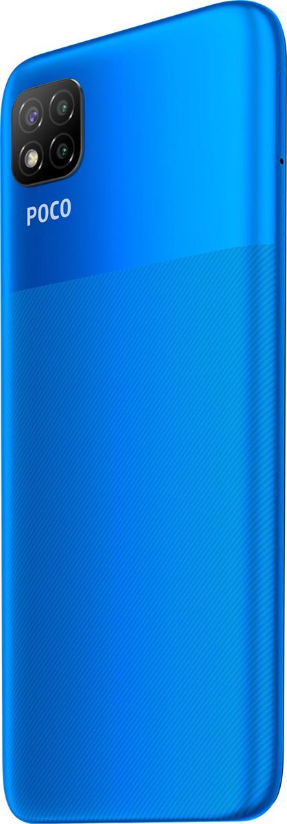 今次自爆的POCO C3 屬小米於印度發表的超平價入門手機,僅售 7499 盧比起(約港幣 $800 )。