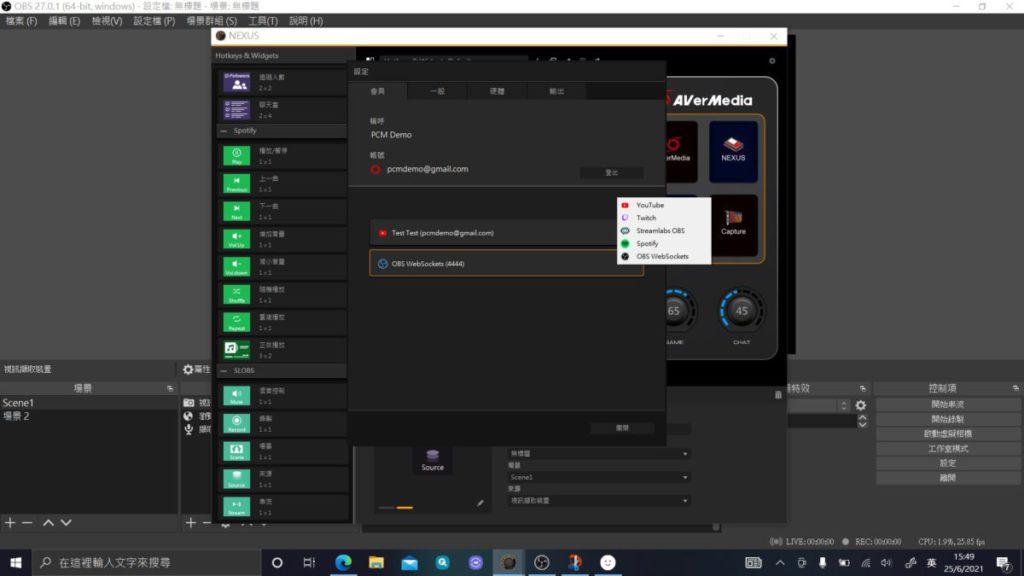 配合《OBS》使用的話要安裝《OBS Websocks》才可用AverMedia Live Streamer NEXUS「遙控」操作。
