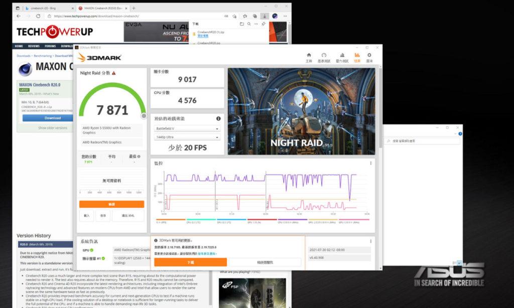 3DMark低規格顯示卡的《Night Raid》測試得分7,871分,可用於圖像編輯或輕量剪片。