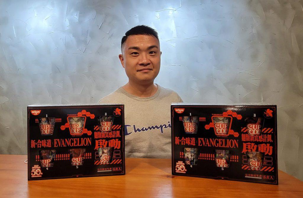 呢兩款「新・合味道 × EVANGELION」特別版杯麵box set,過幾日就有得賣㗎喇,EVA 迷係咪流晒口水先~