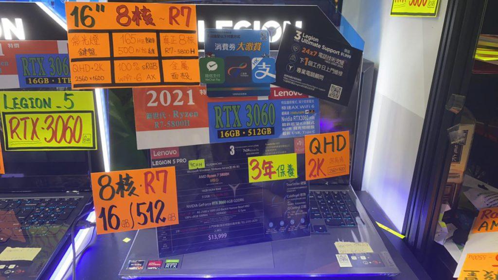 會場中的電競筆電以這部配備 2K 屏幕和 RTX 3060 最抵,開價 $13,999 。