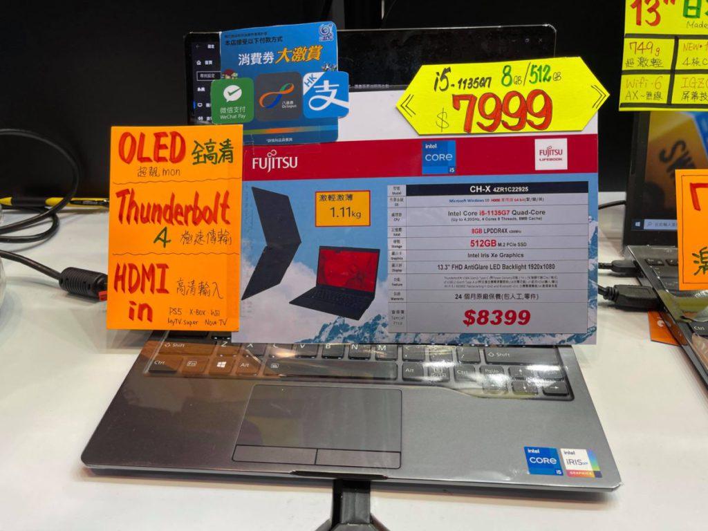 這部平 $2,000,雖然 RAM 和 SSD 都減半,亦重一點,不過勝在有 OLED 屏幕、 TB4 高速傳輸同 HDMI 輸入,絕對有吸引力。