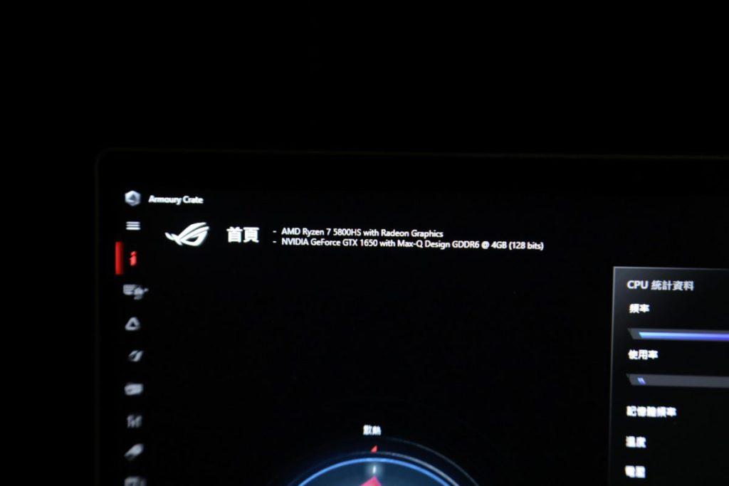 在啟動 XG Mobile 時主機顯示使用的顯示卡為 GTX 1650(市面未有發售該版本)。
