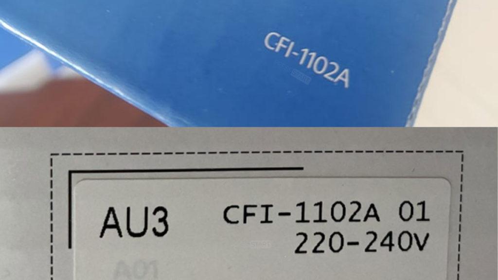 在澳洲出現的 PS5 光碟版新型號主機編號為 CFI-1102A 。