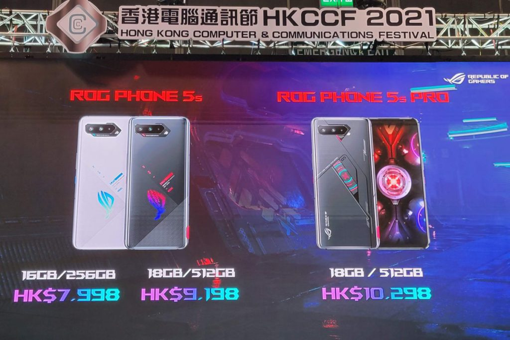 ROG Phone 5s 將備有幻影黑及極光白兩色,16 + 256 及 18 + 512 兩個版本,定價 $7,998 與 $9,198;ROG Phone 5s Pro 僅備幻影黑配色,為18 + 512 版本,定價 $10,298。
