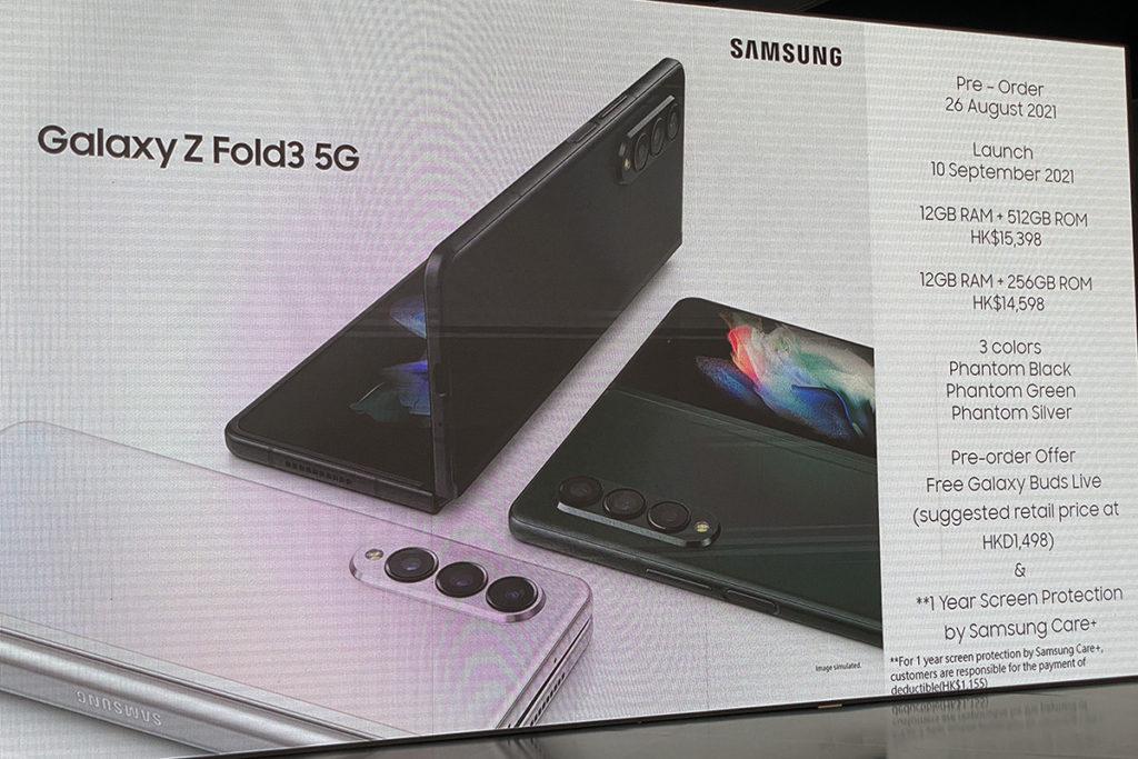 Galaxy Z Fold 3 定價為 $14,598 (12GB + 256GB ROM )及 $15,398 (12GB + 512GB ROM ),預訂可獲贈 Galaxy Buds Live(價值$1,498)及一年 Samsung Care+ 屏幕意外保障。