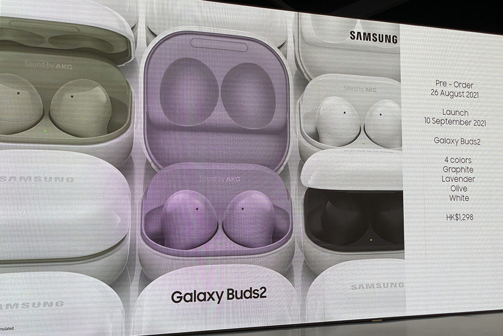 Galaxy Buds 2 則售 $1,298。