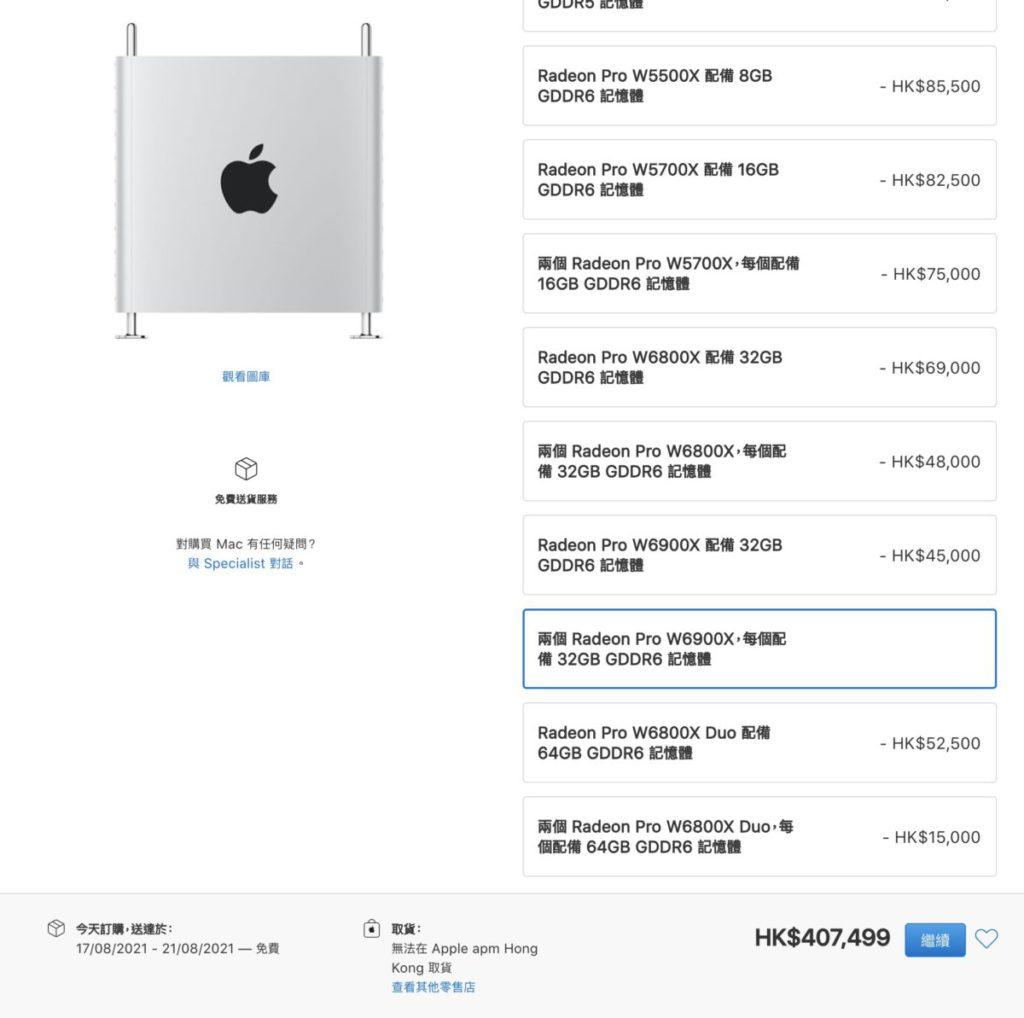 頂配價天元突破,達 $407,499 !