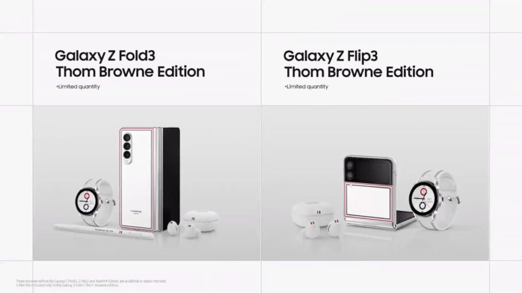 Galaxy Z Fold3 和 Flip3 Thom Browne Edition 將於限定市場推出。