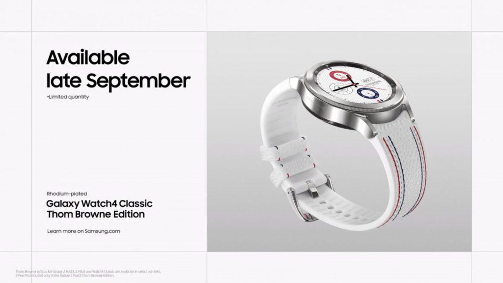 採用鍍銠錶殼的 Galaxy Watch 4 Classic Tome Browne Edition 就會於 9 月上市。